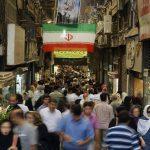 El potencial económico iraní jamás alcanzado
