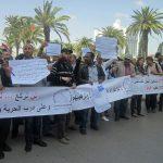 La Ley de Protección Policial tunecina revive años de silencio