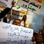 Libia: las esperanzas revolucionarias son cenizas ardientes a punto de estallar