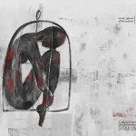 Vida y renacimiento después de la prisión siria