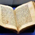 Incertidumbre pospandémica: ¿el aprendizaje de árabe en Medio Oriente es cosa del pasado?