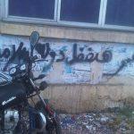 Paradojas de la 'libertad religiosa' en Egipto