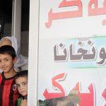 Nunca olvidar: el largo camino de Irak hacia la justicia por el genocidio Yazidi