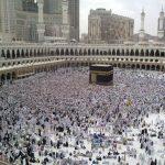 Reseña de Súbditos espirituales: una lectura del hajj otomano