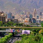 Las sanciones a Irán y el impacto en la cuota de Naciones Unidas
