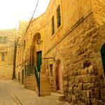 El patrimonio cultural y las políticas de soberanía en Palestina