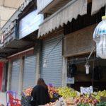 El peso insostenible de los subsidios en Líbano