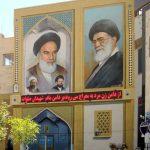 Sectarismo e ideología: los casos de Irán y Arabia Saudí